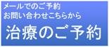 chiryoyaku2a